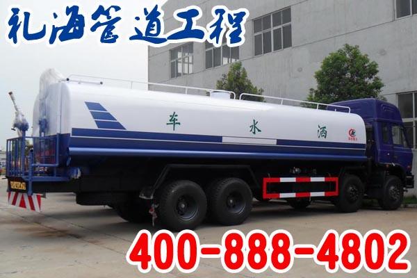 20吨洒水车租赁